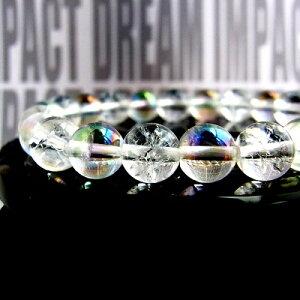 4月誕生石 水晶 クラック水晶 夢が現実になる?! 夢具現化装置 DREAM IMPACT ブレスレット ドリームインパクト パワーストーン 天然石 開運祈願 メンズ レディース 風水グッズ