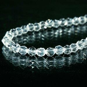 輝きが違う!ダイヤカット 5A級 天然 水晶 ネックレス φ6mm ワンタッチ式 パワーストーン ネックレス アクセサリー レディース 天然石 ファッション ワイヤー プレゼント かわいい ギフト