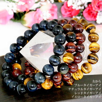 90% off<<special time sale ⇒ 1,000 yen>>12 kinds of high quality natural stone bracelet 10mm