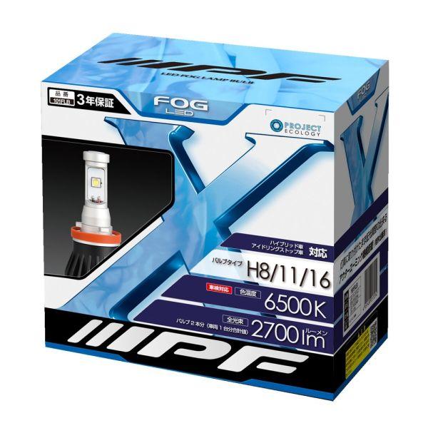 【おまけ付】 IPF フォグランプ LED H8 H11 H16 バルブ 6500K 101FLB ホワイト 白