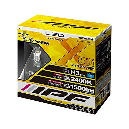 【おまけ付】 134FLB IPF フォグランプ LED H3/H3C バルブ 6500K 12V/24V兼用 7W イエロー 黄色