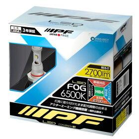 IPFフォグランプLEDHB4バルブ6500K151FLB2個入コンバーションキット3年保証車検対応