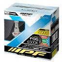 【おまけ付】IPF フォグランプ LED HB4 バルブ 6500K 151FLB 2個入 コンバーションキット 3年保証 車検対応