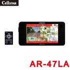 AR-47LA セルスター レーザー式オービス対応 レーダー探知機 CELLSTAR ASSURA(アシュラ)