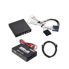 AVX02+IF36+HDC2A ビートソニック ディスプレイオーディオ外部入力アダプター & インタフェースアダプター トヨタ専用 BEAT-SONIC