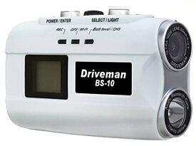 BS-10 アサヒリサーチ Driveman(ドライブマン) バイク用ヘルメット装着型ドライブレコーダー ホワイト BS-10-W ドラレコ