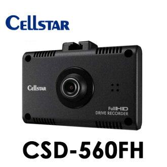 被在支持CSD-560FH格子明星CELLSTAR doraiburekodadorareko 2.4英寸全高清录像DC12V/24V的雷达联合可的打击感应器3年保证