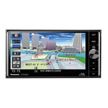【在庫あり/即納】CN-RX03WD パナソニック ストラーダ フルセグメモリーナビ 7V型 Strada Panasonic ブルーレイ対応 音声認識 フルセグ DVD CD USB SD Bluetooth【CN-RX04WD前型モデル】