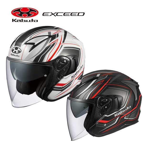 【おまけ付】エクシード クロー OGKカブト EXCEED CLAW KABUTO オープンフェイス ヘルメット クロウ パールホワイト フラットブラック