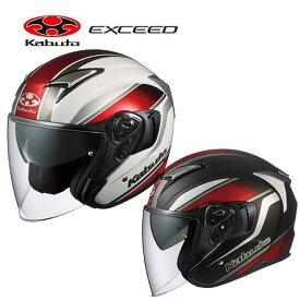 【おまけ付】エクシード デュース OGKカブト EXCEED DEUCE KABUTO オープンフェイス ヘルメット パールホワイト フラットブラック