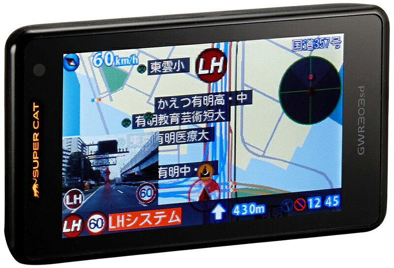 GWR303sd ユピテル レーダー探知機 小型オービス受信対応 GPS一体型 SuperCat/スーパーキャット 準天頂衛星+ガリレオ衛星受信 A320同等品