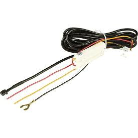 HDROP-14 コムテック 駐車監視・直接配線コード 長さ 4.0m
