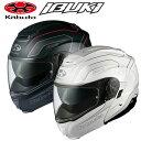 イブキ OGKカブト IBUKI ENVOY エンヴォイ システムヘルメット パールホワイト フラットブラックレッド