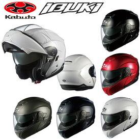 【おまけ付】イブキ OGKカブト IBUKI システムヘルメット OGK KABUTO フラットブラック ブラックメタリック パールホワイト フラットロイヤルガンメタ シャイニーレッド バイク用 バイク
