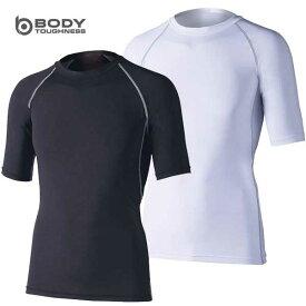 【在庫あり/あす楽】 JW-628 おたふく 冷感消臭 半袖クルーネックシャツ JW628 メンズ ゴルフ スポーツ 野球 吸汗速乾 インナー ブラック ホワイト