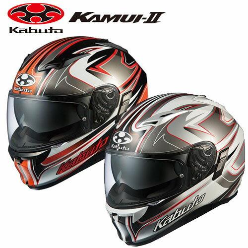 【おまけ付】カムイ2 シプロ OGKカブト KAMUI-2 GALAN フルフェイス ヘルメット フラットブラックレッド フラットブラックブルー ブラックシルバー バイク用