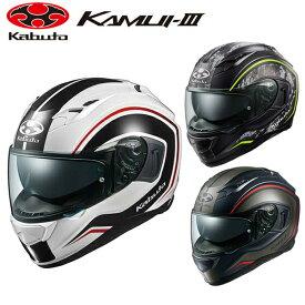 【おまけ付】カムイ3 ナック OGKカブト フルフェイス ヘルメット KAMUI3 KNACK KAMUI-III カムイ-3 KABUTO バイク用 フラットブラックグレー ホワイトブラック