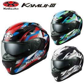 【おまけ付】 カムイ3 スターズ OGKカブト フルフェイス ヘルメット KAMUI3 STARS カムイ-3 KABUTO バイク用