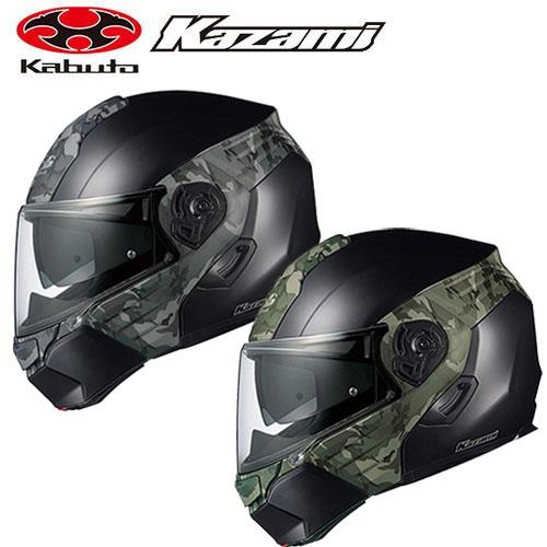 【おまけ付】OGKカブト KAZAMI CAMO カザミ カモ 迷彩 フラットブラック/グレー フラットブラック/グリーン システムヘルメット バイク用 バイク