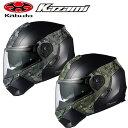 【おまけ付】OGKカブト KAZAMI CAMO カザミ カモ 迷彩 フラットブラック/グレー フラットブラック/グリーン システム…