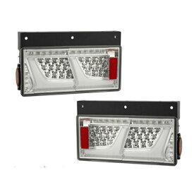 LEDRCL-24R2SC/L2SC 左右セット LEDリアコンビネーションランプ 2連シーケンシャル クリア タイプ(左右1セット) 小糸製作所 Koito