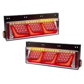 LEDRCL-24RS/LS 左右セット LEDリアコンビネーションランプ 3連シーケンシャルターン(左右1セット) 小糸製作所 Koito