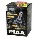 LEH121 PIAA LED ヘッド&フォグ用 LEDバルブ HB3 HB4 HIR1 HIR2タイプ 6000K 12V&24V 3000ルーメン 3年保証...