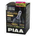 LEH122 PIAA LED ヘッド&フォグ用 LEDバルブ H8 H9 H11 H16タイプ 6000K 12V&24V 3000ルーメン 3年保証 車検対...