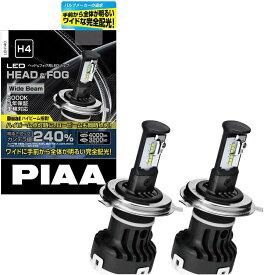 LEH140 PIAA LED ヘッドライト・フォグランプ用 LEDバルブ 6000K Wide Beam Hi 4000lm/Lo 3200lm H4 12V 車検対応 メーカー保証3年 2個入