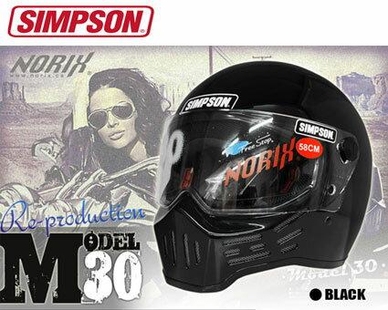 即納★SIMPSON M30 ブラック 黒 フルフェイスヘルメット シンプソン MODEL30