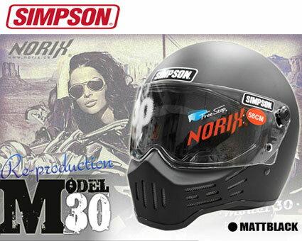 即納★SIMPSON M30 マットブラック 黒 フルフェイスヘルメット シンプソン MODEL30