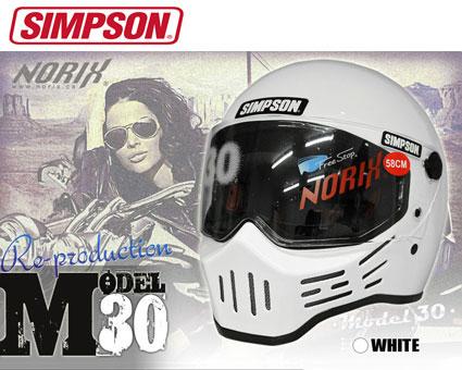 即納★SIMPSON M30 ホワイト 白 フルフェイスヘルメット シンプソン MODEL30