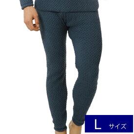【Lサイズ】 ひだまり 健康肌着 チョモランマ 紳士用 ズボン 下 タイツ KENSEN ケンセン 健繊 QM952