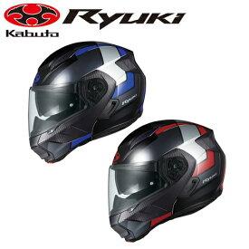 【おまけ付】 RYUKI FEEL リュウキ フィール OGKカブト システムヘルメット オージーケー ヘルメット バイク用 リューキ 2輪用