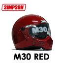 【在庫処分】★SIMPSON(シンプソン) M30(MODEL30) 赤 レッド フルフェイスヘルメット シールドプレゼント!(スモーク ライトスモーク クロー...
