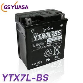 バイク バッテリー YTX7L-BS GS 国産級品質 ユアサ (互換: CTX7L-BS GTX7L-BS FTX7L-BS ) YUASA GSユアサ 送料無料 液入り 充電済み セロー エリミネーター ジャイロ キャノピー CBR250 CBR400RR ナイトホーク マグナ CB250クラブマン