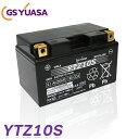 バイク バッテリー YTZ10S 国産 ユアサ (互換: YTZ-10S FTZ10S DTZ10S CTZ10S ) YUASA GSユアサ 送料無料 日本製 液入…
