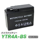 【6/21-6/24限定・ポイント5倍】バイク バッテリー YTR4A-BS 充電・液注入済み (互換: CT4A-5 YTR4A-BS GTR4A-5 FTR...
