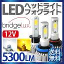 LED H11 H8 H3 H7 H1 HB3 HB4 PSX24W PSX26W ledヘッドライト フォグ 12V 24V ホワイト/アンバー led h1...