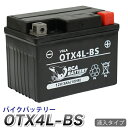 バイク バッテリー YTX4L-BS 互換【OTX4L-BS】充電・液注入済み( YTX4L-BS YT4L-BS FT4L-BS CTX4L-BS CT4L-...
