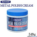 [BLUE MAGIC] METAL POLISH CREAM 549g 金属 酸化 サビ 汚れ除去 磨き剤 仕上げ剤 ホイール アクセサリー 研磨剤 コン…