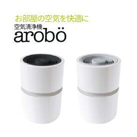 アロボ 空気清浄機 ウォータリング エアーリフレッシャー CLV-1400 15畳対応 arobo ブラック、グレー
