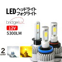 LED H11 H8 H3 H7 H1 HB3 HB4 PSX24W PSX26W 2個セット ledヘッドライト フォグ 12V ホワイト/アンバー LED ヘッドラ…