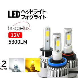 LED H11 H8 H3 H7 H1 HB3 HB4 PSX24W PSX26W 2個セット ledヘッドライト フォグ 12V ホワイト/アンバー LED ヘッドライト バイク led フォグ フォグランプ LEDバルブ ヴォクシー プリウス エスティマ ヴェルファイア アクア シエンタ ムーヴ オデッセイ N-BOX