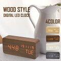 【20代女性】賃貸OK!引っ越し祝いに贈るおしゃれな北欧デジタル置時計は?