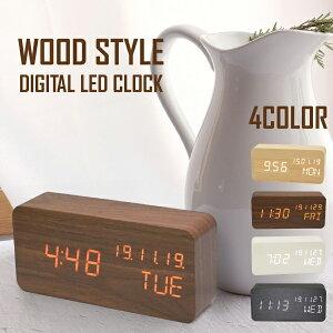 時計 木目 置時計 おしゃれ 北欧 アラームクロック 目覚まし時計 USB 電池 LED デジタル時計 置時計 置き時計 デジタル シンプル 卓上 日付 温度 アラーム機能 カレンダー 木目 ナチュラル ブラ