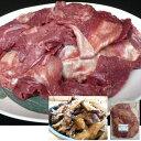【送料無料】【訳あり】馬肉太スジ 1kg ×10P 馬肉/業務用/