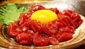 【国産】桜ユッケ≪馬刺しのユッケ≫ 1人前 生食用馬肉