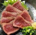 馬肉のたたき 炙り焼き  1P/160g〜180g /タレ1P付
