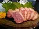 燻製 さい干し バラ肉の燻製